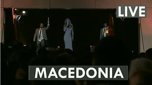 Мараја Кери настапи виртуелно на плоштад [Т-Home, Т-Mobile]