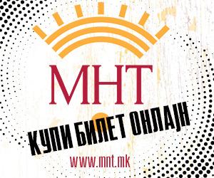 http://mnt.mk/mk/repertoar